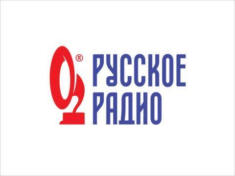 Русское Радио Mосква