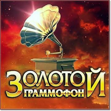 Радио Золотой Граммофон